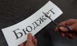 Большинство регионов России завершили 2020 год с дефицитом бюджета
