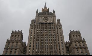 МИД России: На расширение санкций от Канады Москва ответит адекватно