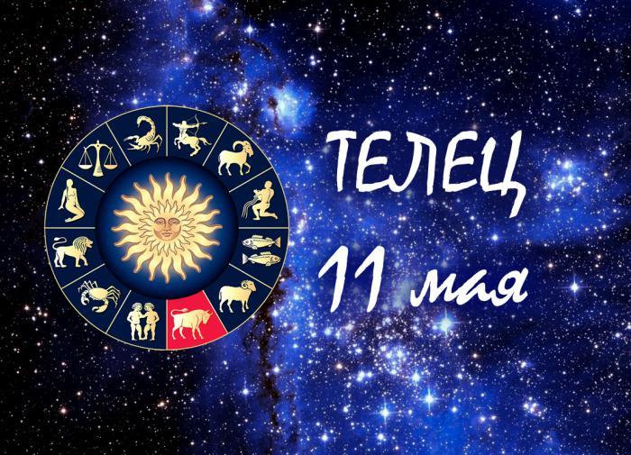 Знак зодиака 11 мая: знаменитые Тельцы