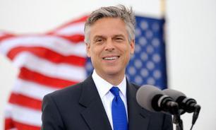 СМИ: посол США в России уйдет в отставку до конца года
