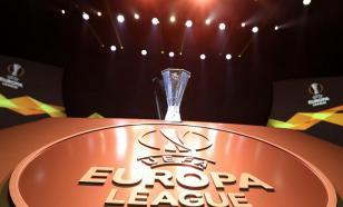 Стали известны все пары 1/8 финала Лиги Европы