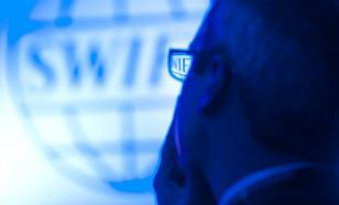 """Масленников: отключение РФ от SWIFT – это """"грабли по европейскому лбу"""""""
