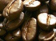 Кофейный рынок поедает ржавчина