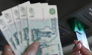 Россиянам оставят единственный способ получения иностранных грантов