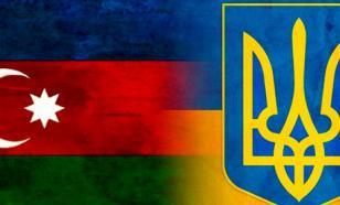 Христианская Украина в карабахском конфликте поддерживает Азербайджан