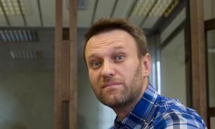 Депутат Госдумы просит Следственный комитет оценить заявления Навального