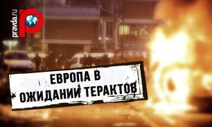 Госдеп США предрек новые теракты в Европе