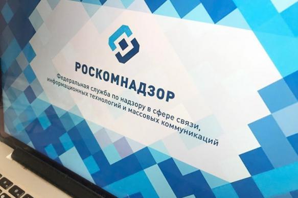 Роскомнадзор готов создать список распространителей фейков