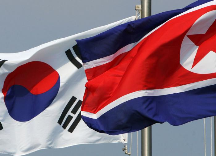 Южная Корея увидела в КНДР угрозу национальной безопасности