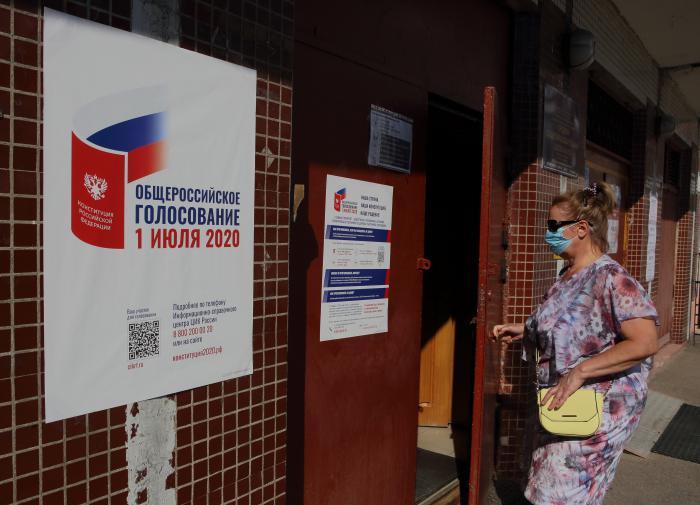 Москвичи пришли голосовать по поправкам, а их голоса уже учтены