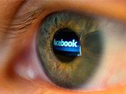 Увидеть Facebook и... не умереть