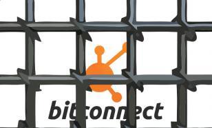 Задержан лидер мошеннической схемы Bitconnect