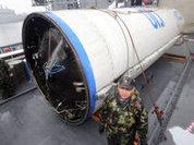 Южная Корея нашла первый обломок ракеты КНДР