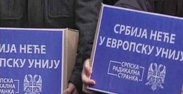 Эксперт: Сербия 13 лет выполняет условия ЕС, мечтая о полноправном членстве