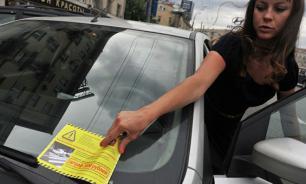 Для злостных нарушителей на дорогих машинах предложили увеличить штрафы
