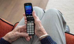 Жителям столицы приходят фейковые СМС о штрафах