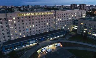 Пациент устроил поножовщину в больнице Санкт-Петербурга