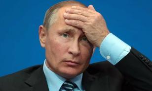 Путин предложил Совбезу обсудить последствия открытия стран для туризма