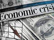 Конгресс США уменьшит внешний долг страны, вводя дополнительные налоги для населения?