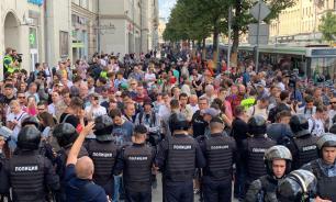 Либертарианцы не согласились митинговать на проспекте Сахарова