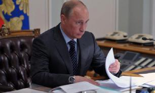 В России сократят расходы на образование, медицину и соцподдержку