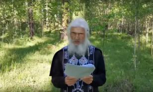 Екатеринбургский священник наказан за призывы к нарушению самоизоляции