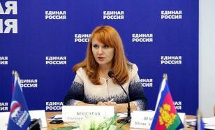 Госдума готова проработать меры по соцзащите