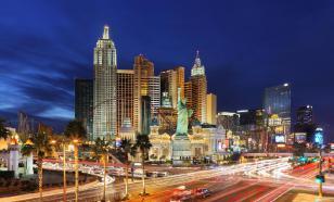 Шальные деньги иностранцев осядут в русских «Лас-Вегасах»