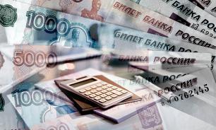 Вернет ли государство финансовое доверие своих граждан?