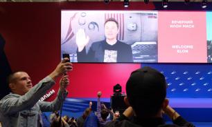 Илон Маск пообщался с участниками бизнес-форума на Кубани