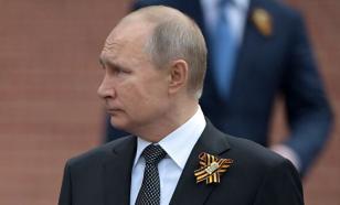 Путин назвал патриотизм национальной идеей России