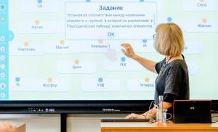 Аналитики назвали среднюю зарплату российских учителей