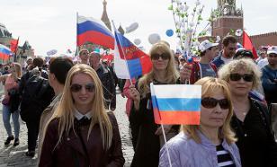 Свыше 90% россиян ощущают себя сопричастными происходящему в стране