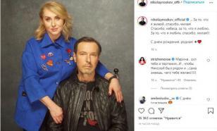 Переживший апоплексический удар Николай Носков показал фото с женой