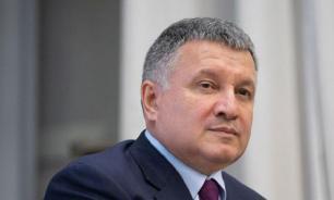 Митингующие требуют отставки Авакова возле офиса Зеленского