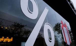 Минэкономразвития прогнозирует замедление темпов роста кредитования