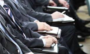 В минфине назвали количество чиновников в стране
