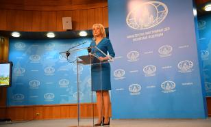 Цирк и унижение: в МИД РФ оценили санкции ЕС из-за Навального