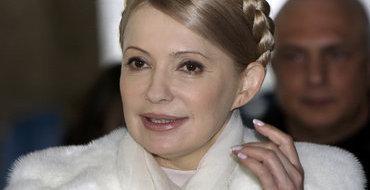 Немецкие врачи прописали Тимошенко срочную операцию