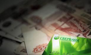 Сбербанк устрашился принудительного перевода валютных вкладов в рубли