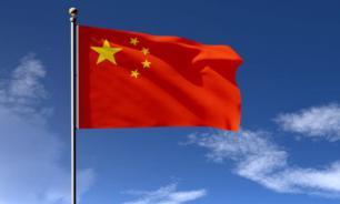 Китай отказался от участия в переговорах с РФ и США по разоруженинию