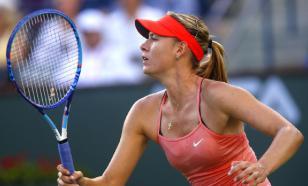 Мария Шарапова и Australian Open