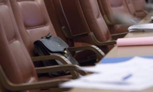 В правительстве не приняли окончательного решения по реформе госсектора