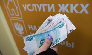 Власти хотят подрегулировать расходы россиян на ЖКХ