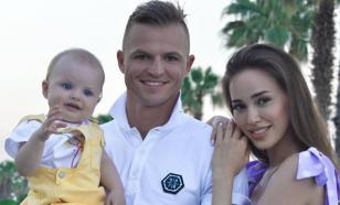 Футболист Тарасов предлагает изменить закон об алиментах