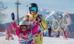 """На """"Розе Хутор"""" начались горнолыжные занятия для детей с инвалидностью"""