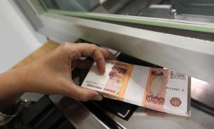 Россияне вернут в банки не менее 2 трлн рублей