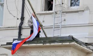 Российское посольство захватили из-за ананасов