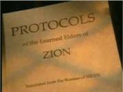 "Протоколы сионских мудрецов""— подделка"