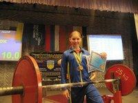 Подмосковная школьница побила мировой рекорд в жиме штанги.